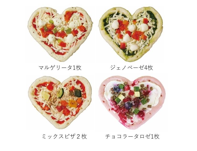 クアトロアモーレピザDセット(8枚入)