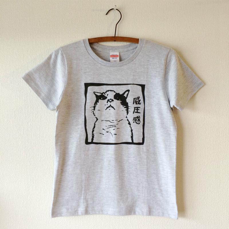 威圧感Tシャツ - うぅちゃん【Lady's】