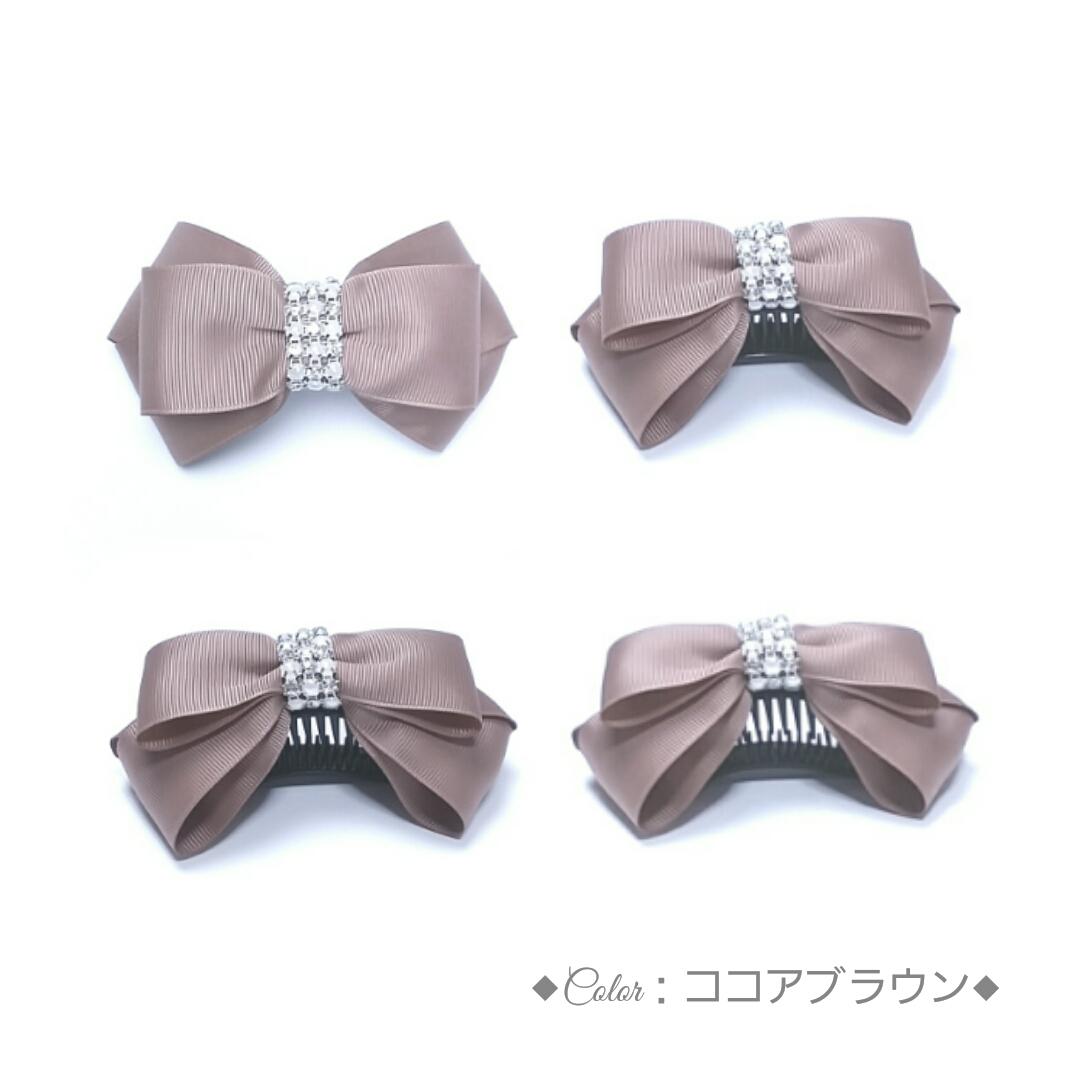 【30色】レディなリボンアーチクリップwithビジュ-[B5]