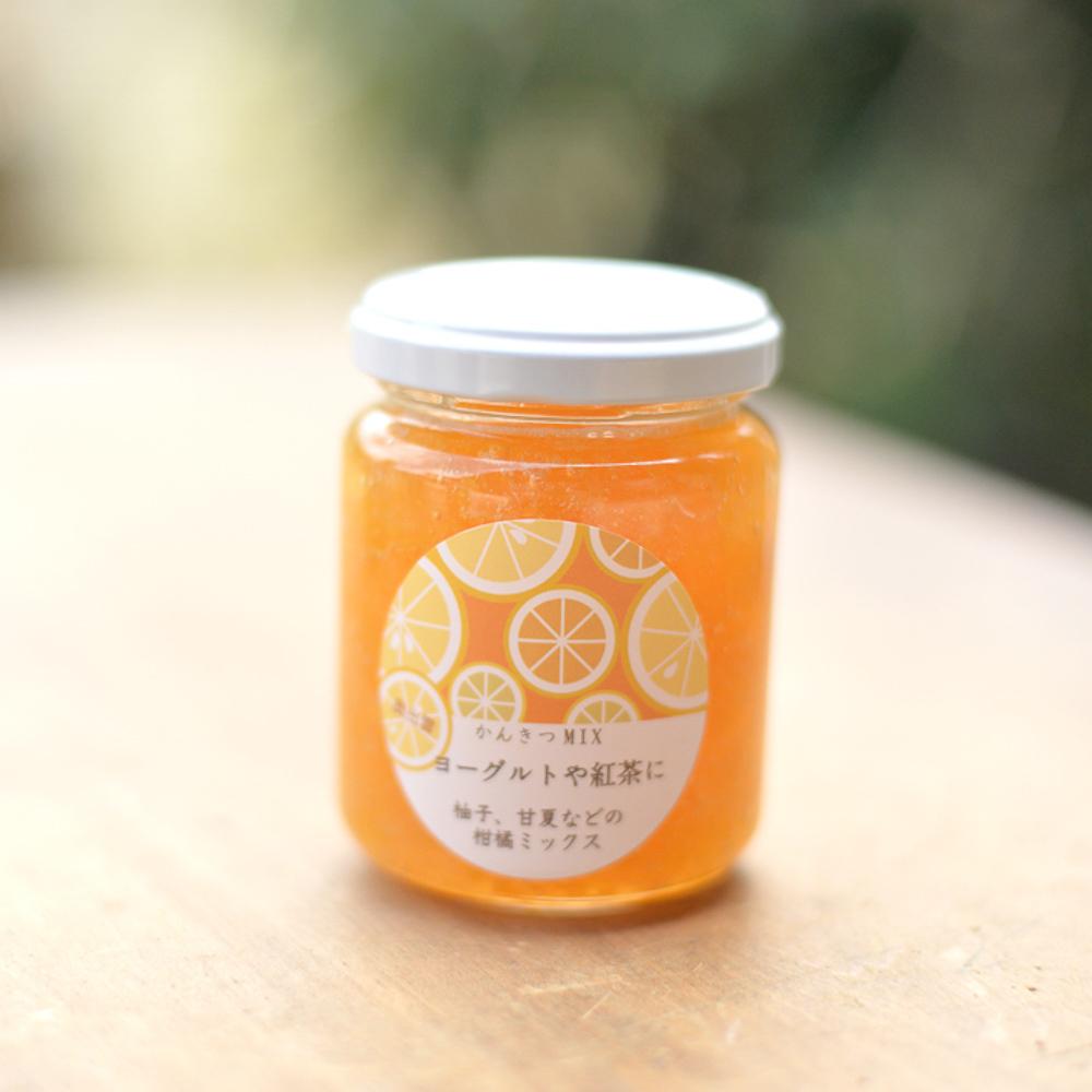 柑橘ミックスジャム 食べるのが楽しみになるジャム。