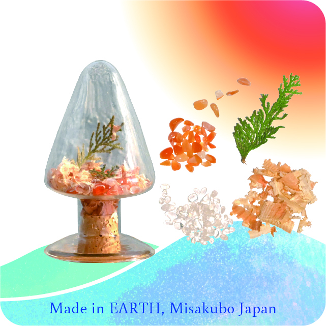 Ki-sekiの風景 —Made in EARTH, Misakubo Japan—
