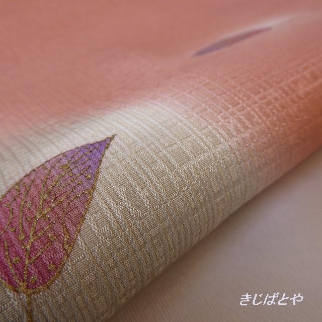 正絹 褪せた抹茶色と一斤染に葉の帯揚げ