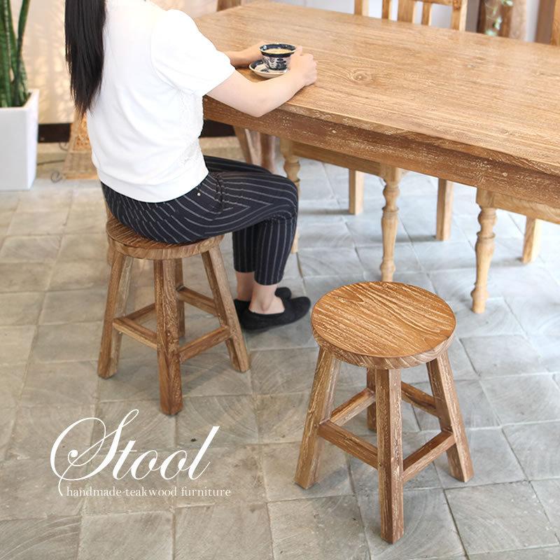 古材のチーク材を使用した、かわいい丸椅子 木製スツール F02 (無垢材、チェア、椅子、腰掛、玄関椅子)