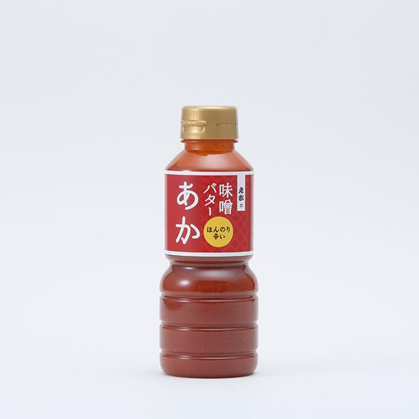 老松 味噌バターあか【350g】 - 画像1