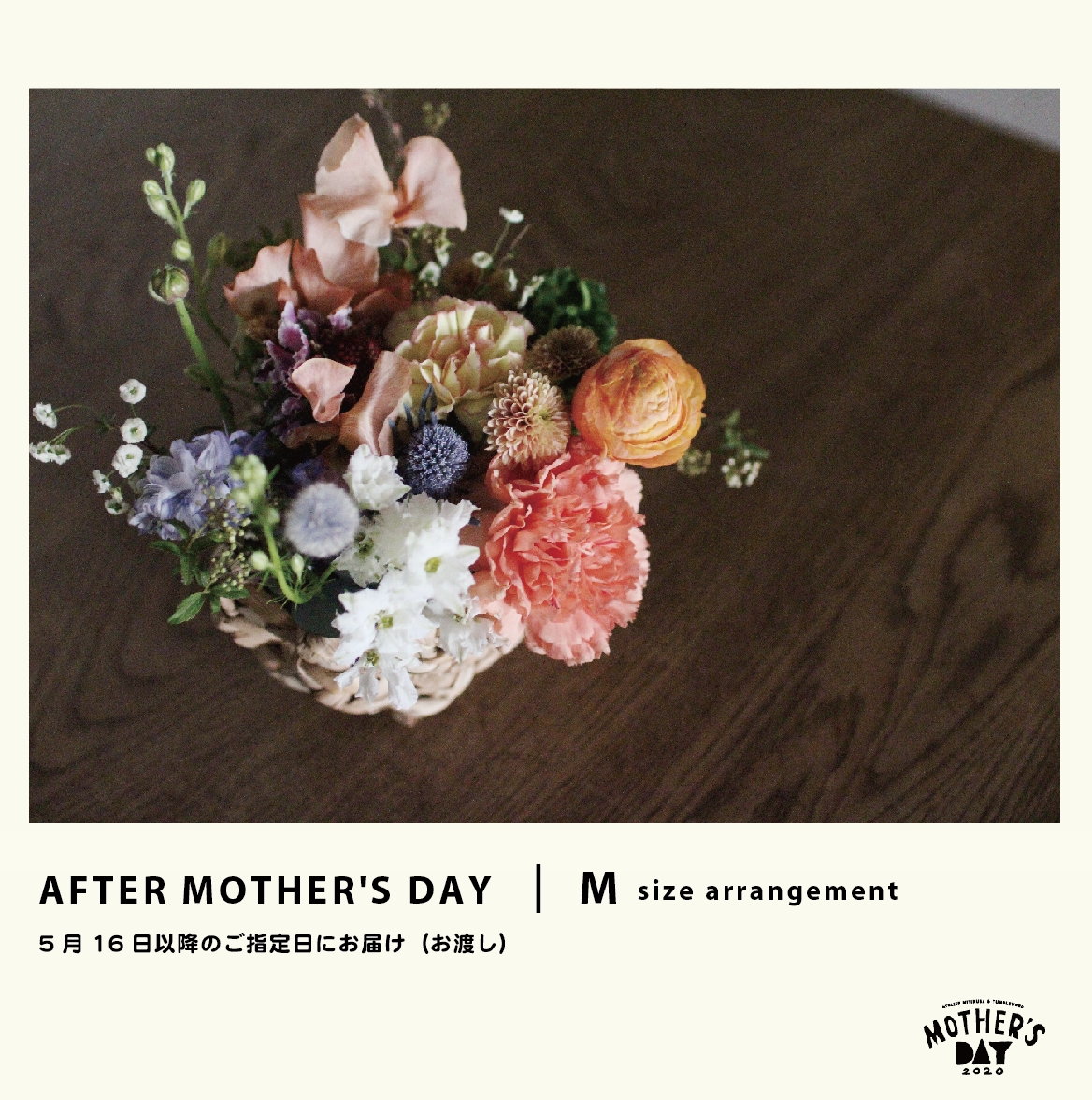 【AFTER MOTHER'S DAY】 NO.1.1 -FLOWER ARRANGE(M-size)