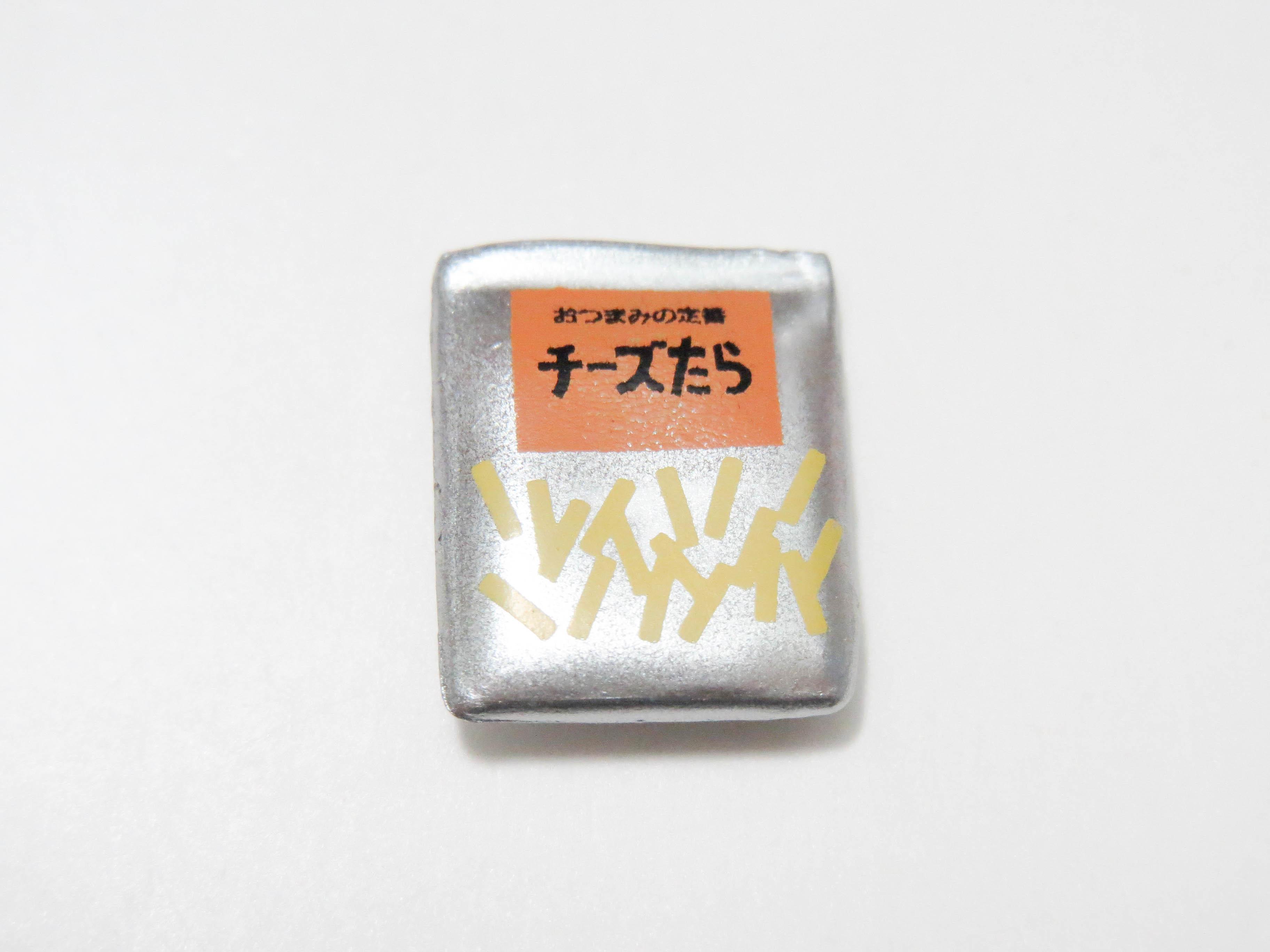 【524】 うまる 小物パーツ チーズたら ねんどろいど