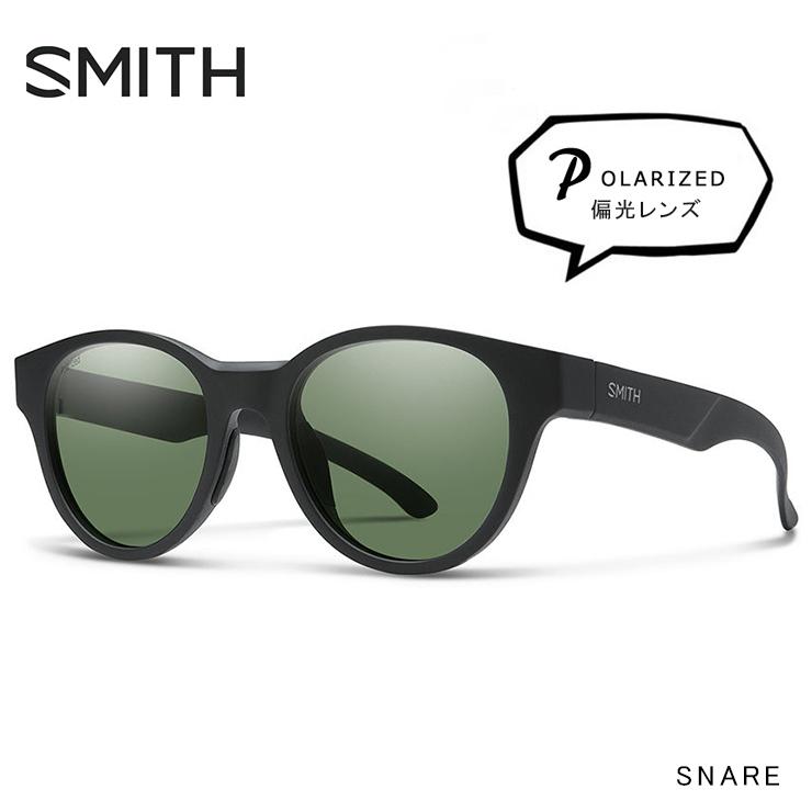bec8f032d0d18a SMITH スミス 偏光サングラス snare 003 Matte Black Polarized Gray Green サングラス メンズ レディース  ユニセックス 偏光レンズ 偏光 ラウンド型 ボストン型