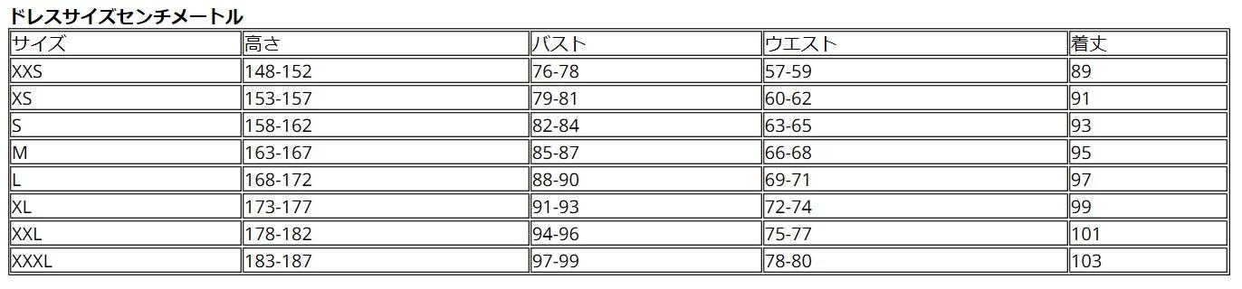 【受注生産品】神の贖い~ゴシックプリントロリータJSK