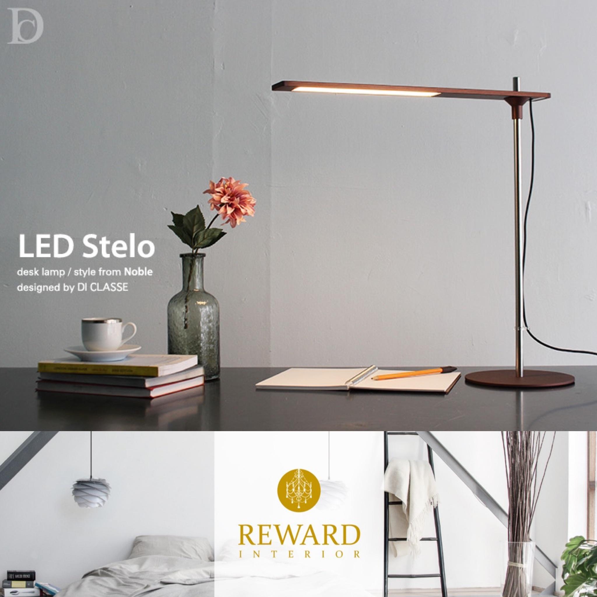 デスクランプ LED Stelo desk lamp ステーロ 全2色 照明 DI-CLASSE