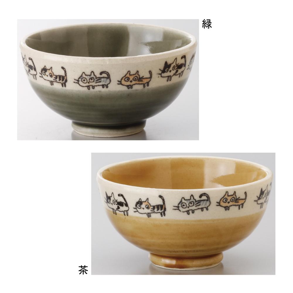 猫飯茶碗(散歩猫飯碗)