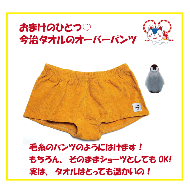 お得な福袋☆2019