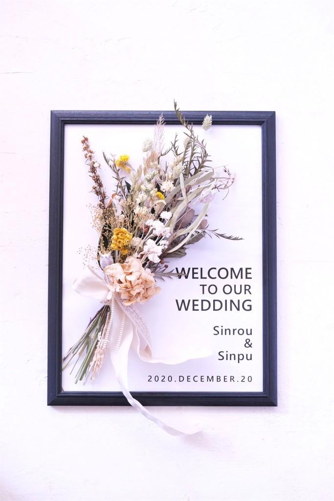 〖 ウェルカムボード・フラワーブーケ 〗花材のお色変更可能です。 プリザーブドフラワーのオーダーメイド・ウェルカムボード。