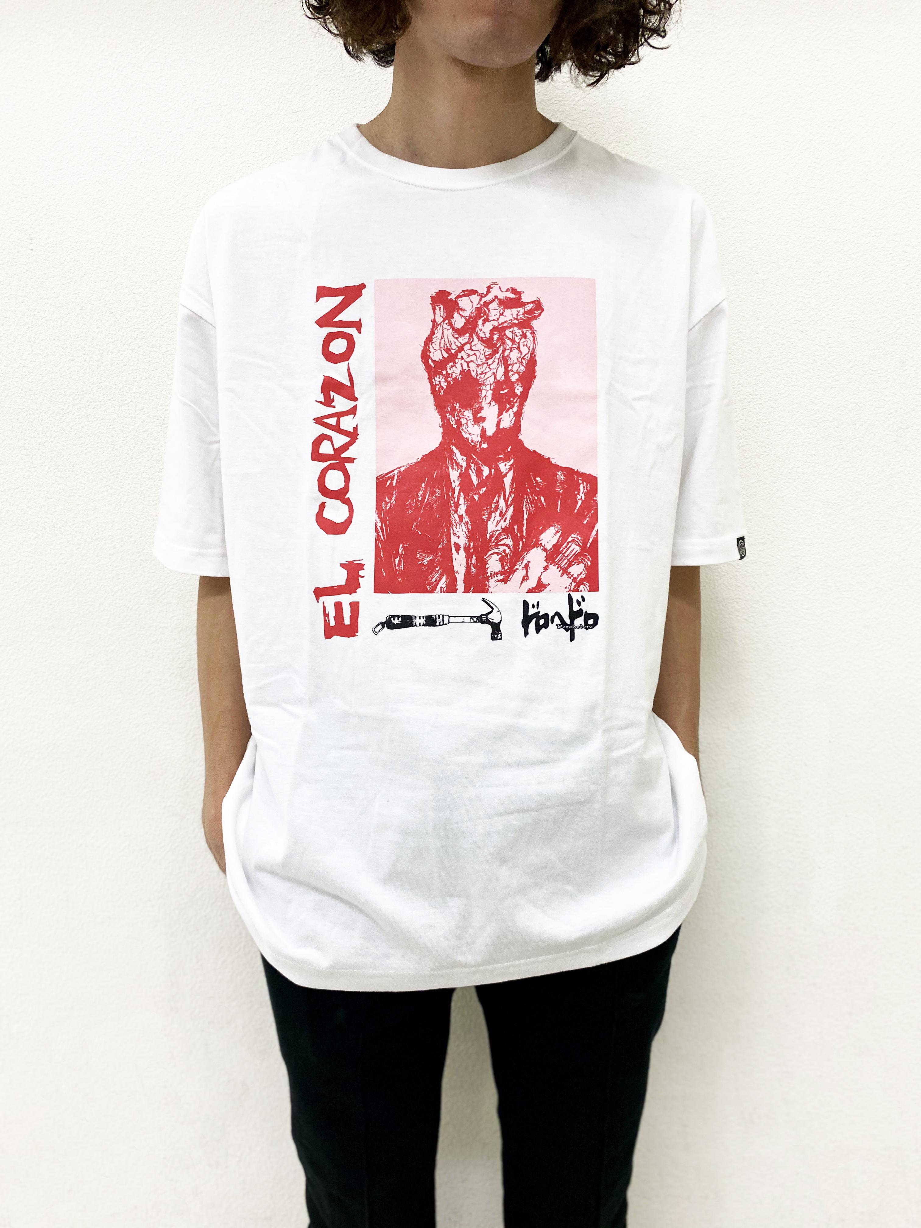 〈ドロヘドロ〉心 グラフィックTシャツ