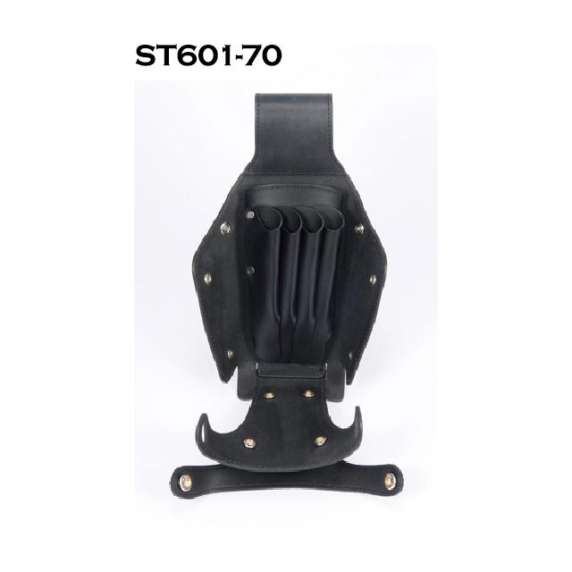 (ST601)シザーケースセレクト ST601 ~全3種~