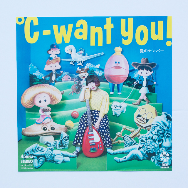 ℃-want you!「愛のナンバー」 | ...