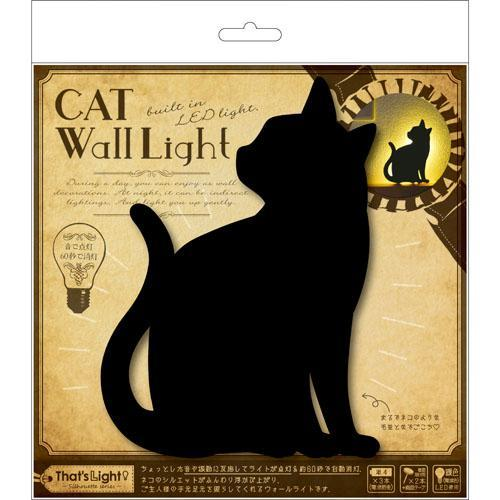 LED 自動点灯 猫ライト ちらみ
