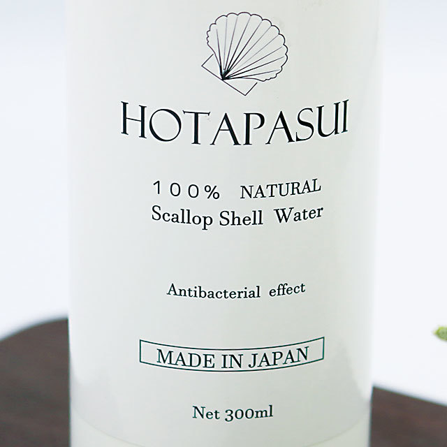 HOTAPASUI300ml (スプレータイプ)HPS-011