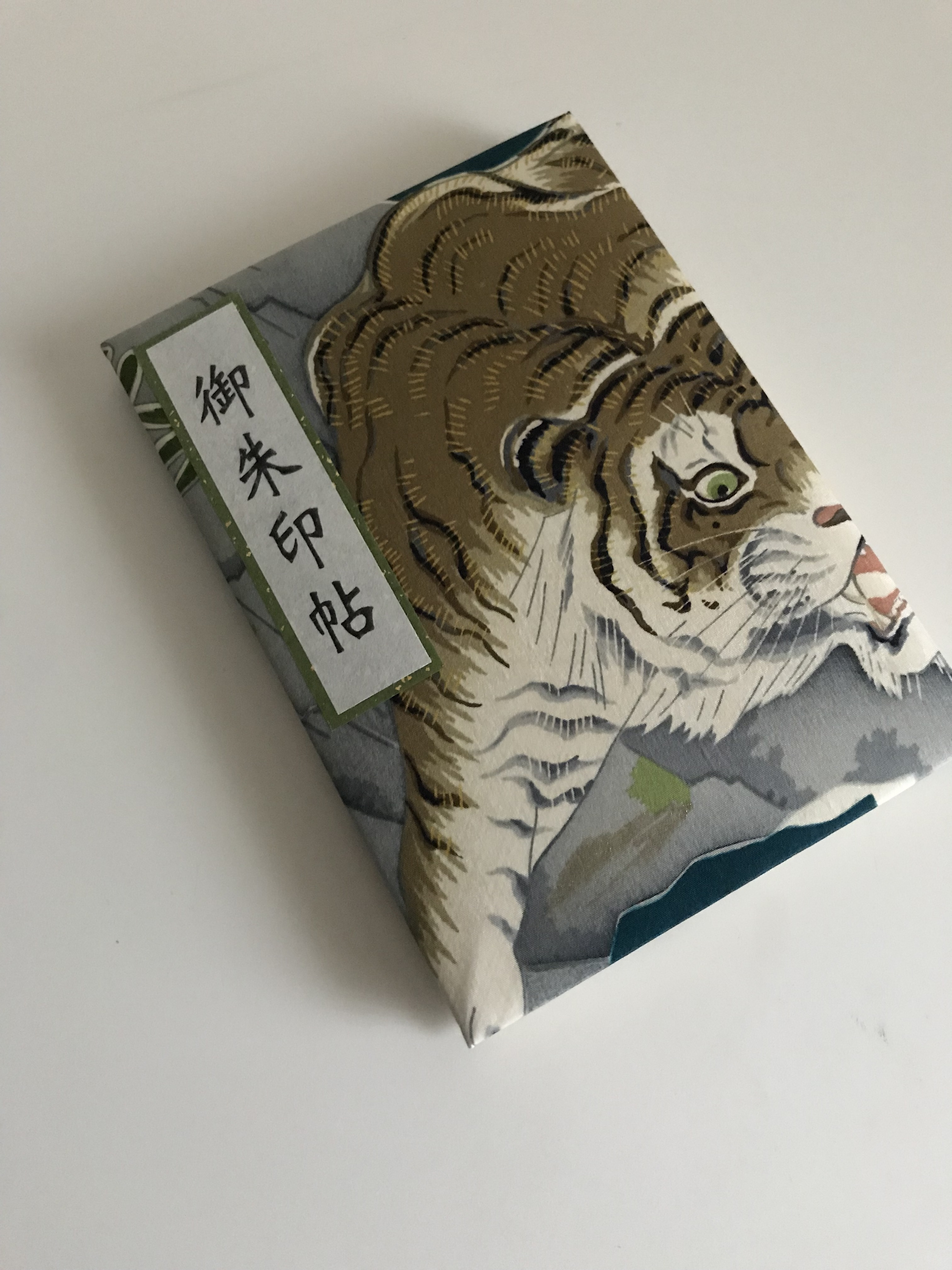 sold out 虎柄  御朱印帳