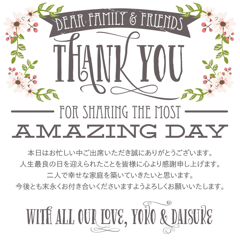 英語 ます 中 お忙しい ござい ありがとう
