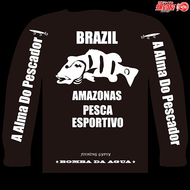 ボンバダアグア ピーコックロングスリーブ ドライ ブラック (72016090101)