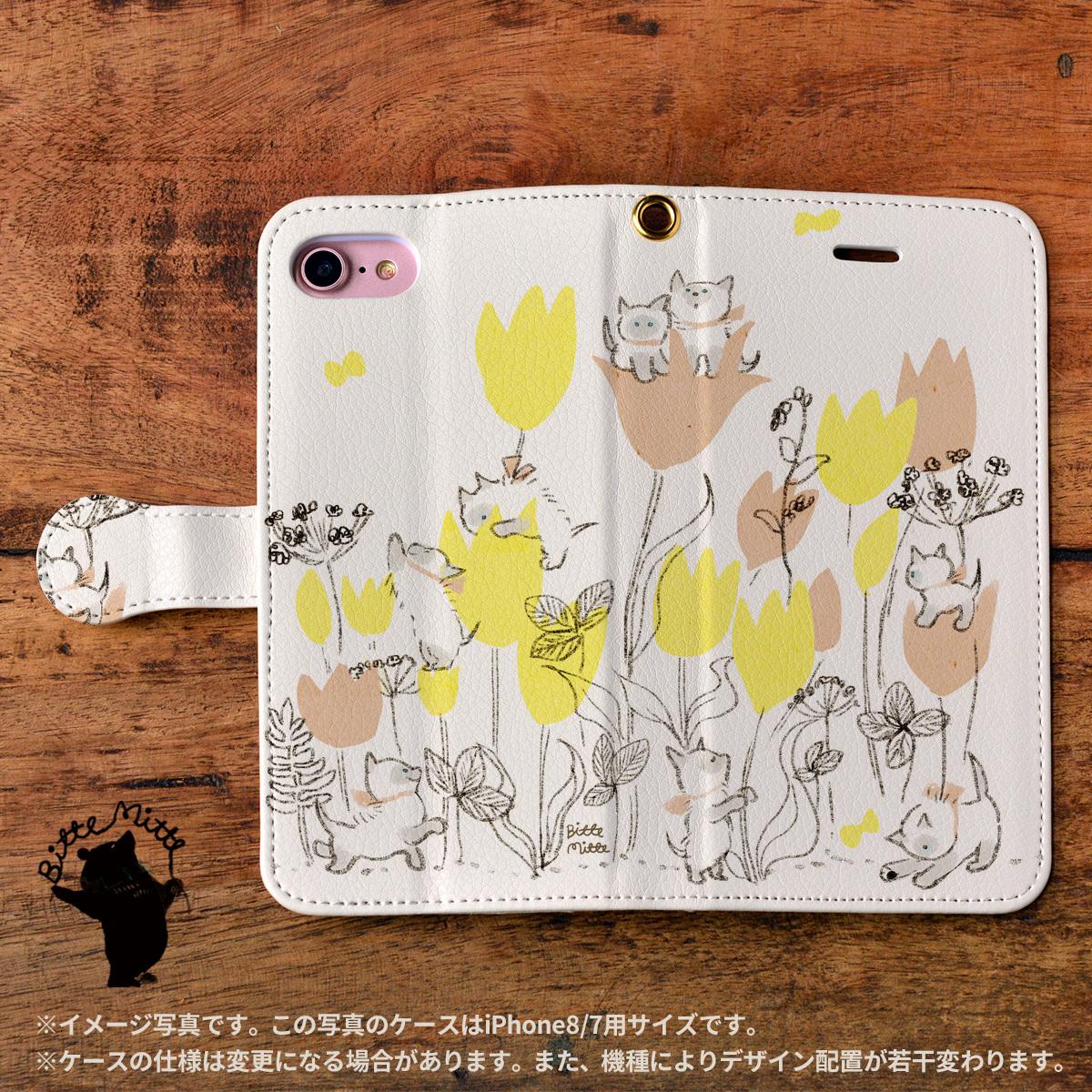 iPhone8 iPhone7 iPhone6s iPhone6 iPhoneX ケース 手帳型 革 おしゃれ かわいい 女性 女子 アニマル 春 チューリップと子猫/Bitte Mitte!