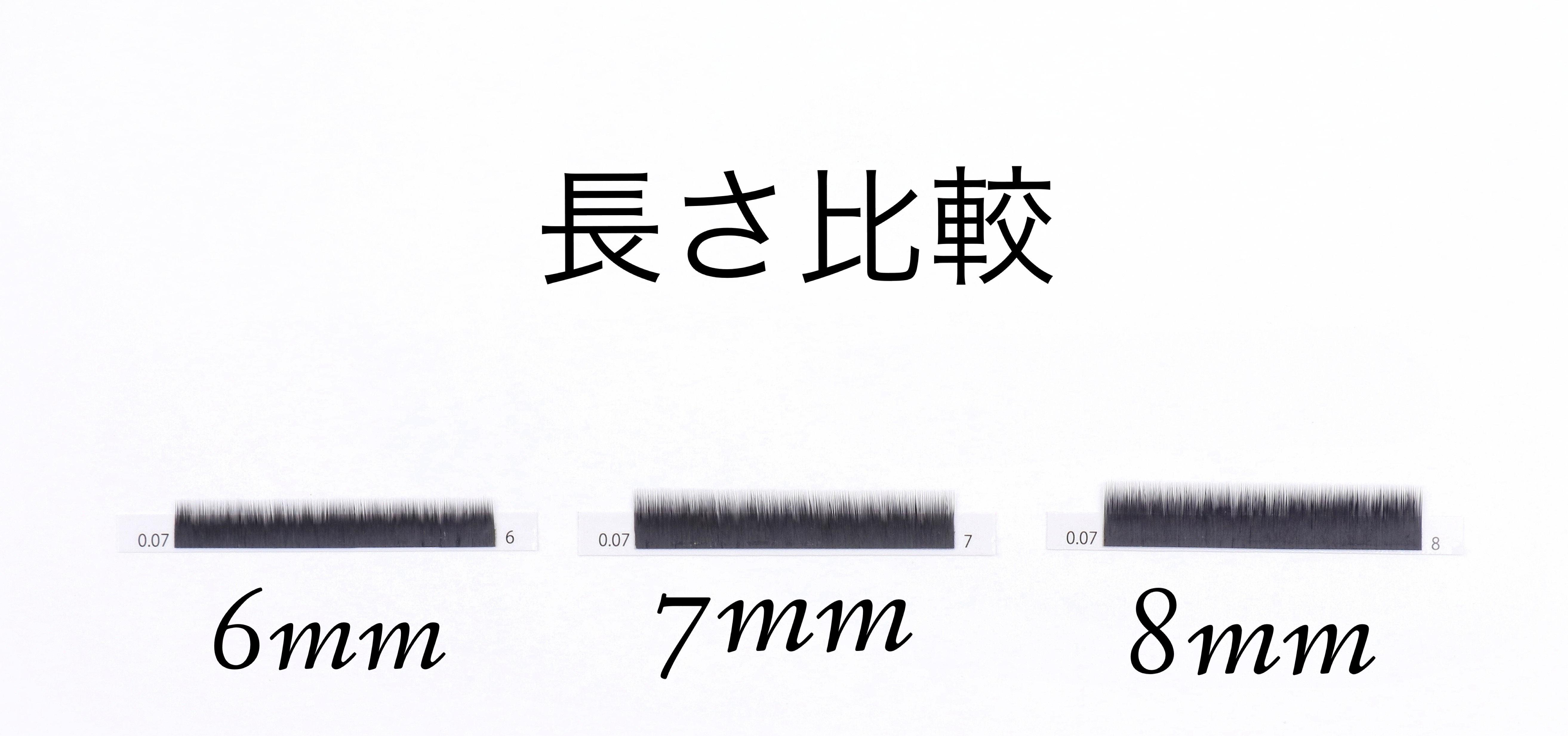 ☆New☆人気No.1 プレミアムエクステ ニュアンスブラウン(旧ダークブラウン)