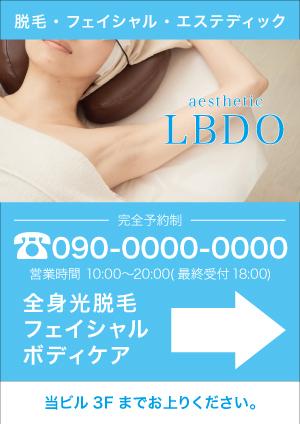 【PS005BL】A1ポスター 2階以降の案内におすすめ!ブルー