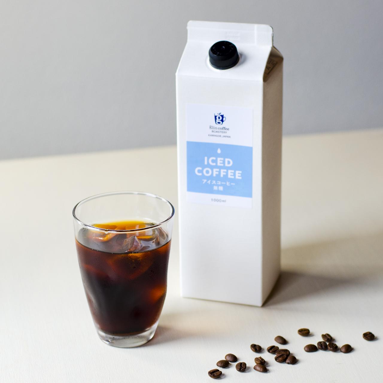 オリジナルリキッドコーヒー