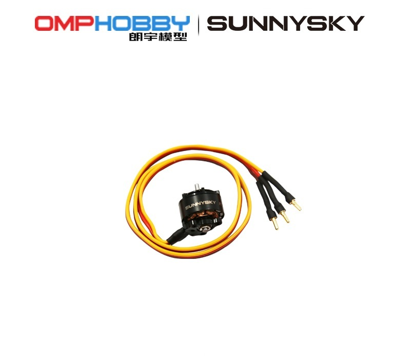 ◆OSHM2104  M2 EXP テールモーターセット カラー / ブラック(ネオヘリでM2購入者のみ購入可)