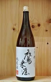 鷹来屋 山廃純米生酒 80% 1.8L