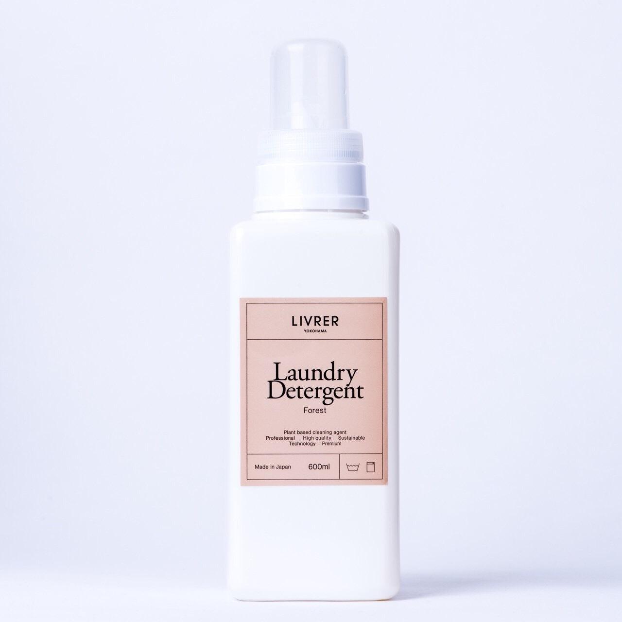 600ml】フォレスト 洗濯用洗剤 /Landry Detergent ▶Forest <綿、麻、合成繊維用>