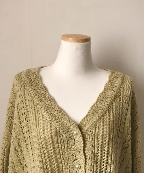 ざっくり編みカーディガン 【Rough knit cardigan】