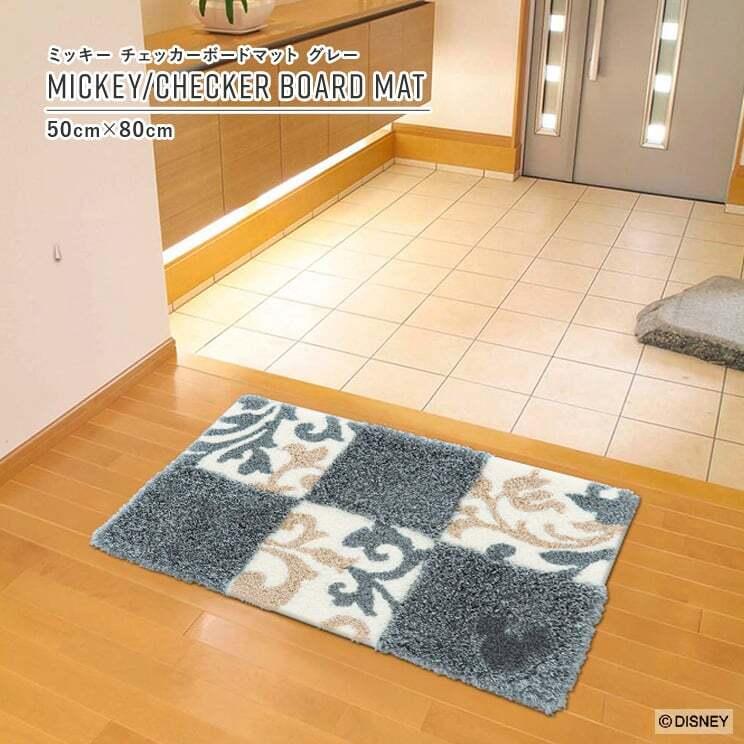 【11月上旬入荷予定】【最短3営業日で出荷】ラグマット ディズニー ミッキー チェッカーボードマット グレー 50cm×80cm Disney MICKEY/Checker board MAT スミノエ SUMINOE ラグ フロアマット ab-m0072