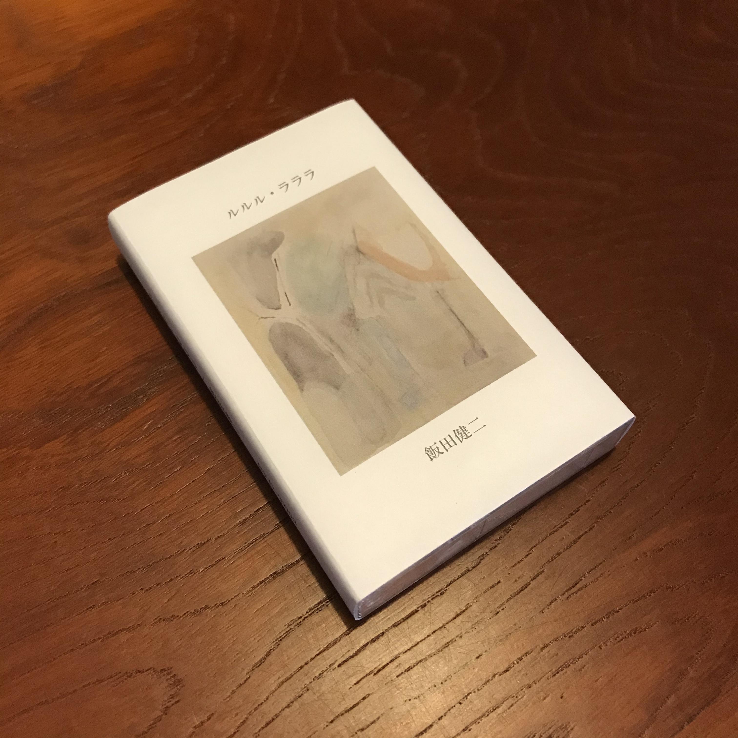 【T様専用】カセット1本