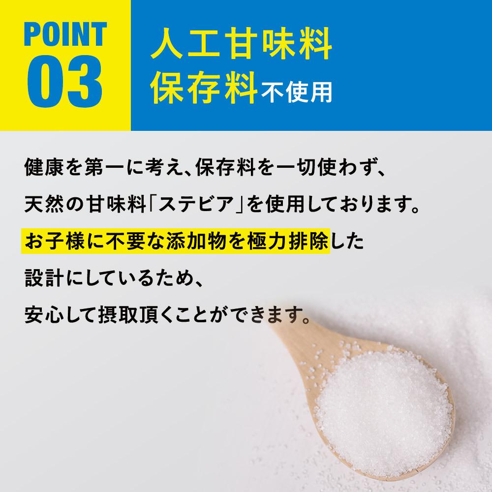 JUNIOR PROTEIN 神足450g ミルクココア風味