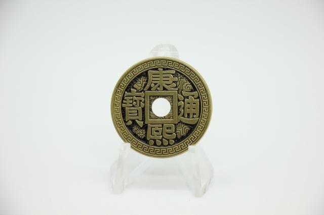 チャイニーズコイン 康熙通宝 ハーフダラー