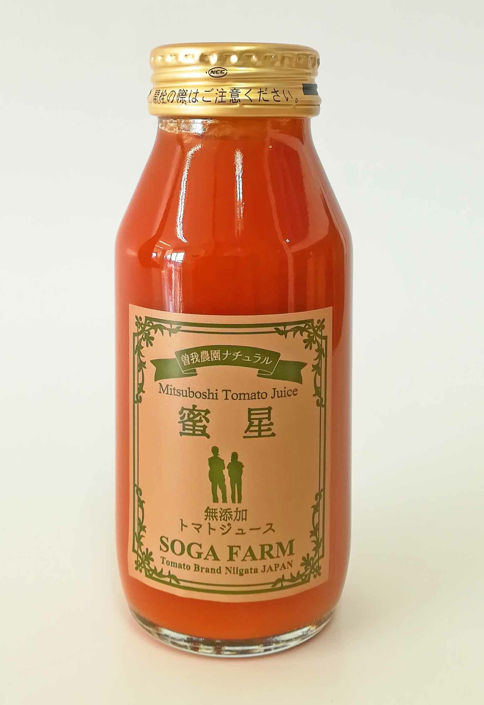 蜜星トマトジュース小瓶30本 業務用