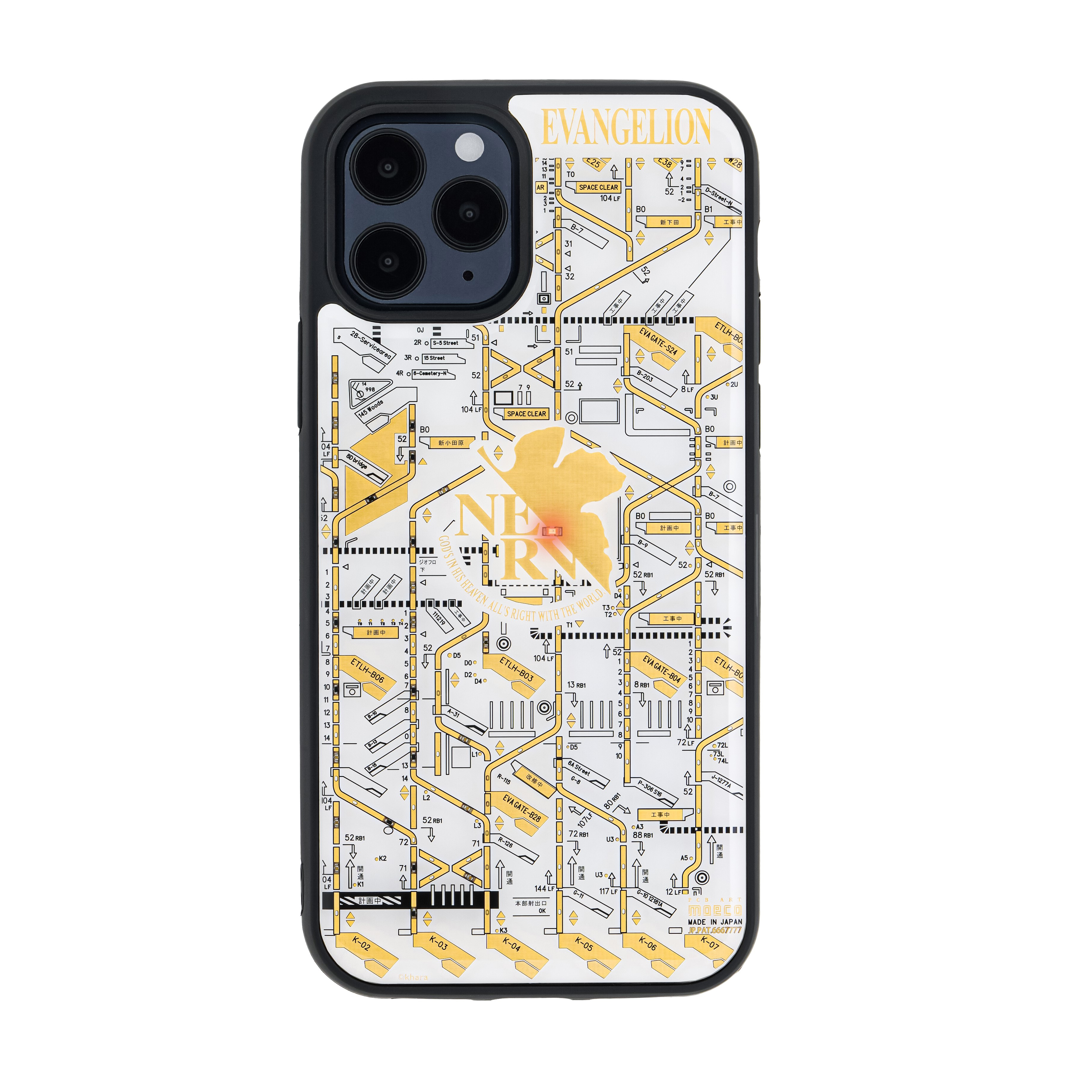 FLASH NERV 基板アート iPhone 12 / 12 Pro ケース 白【東京回路線図A5クリアファイルをプレゼント】