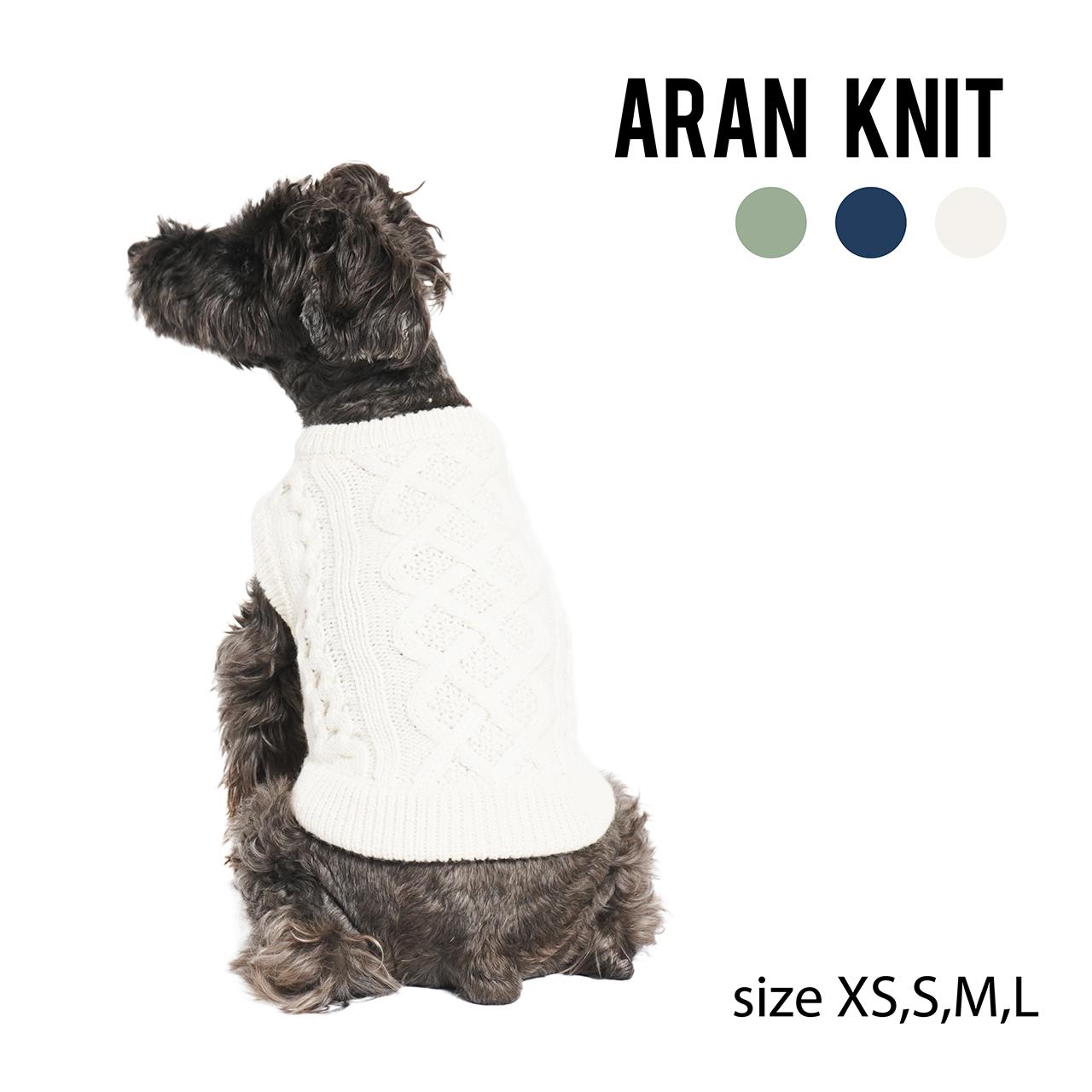 ARAN KNIT(XS,S,M,L) アランニット