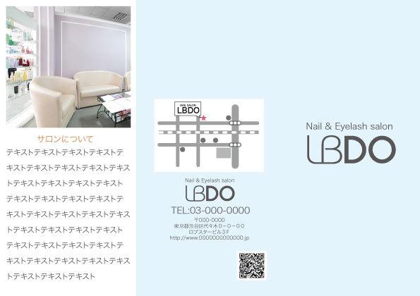 【FL001BL】3つ折りリーフレット プレーン ブルー 500枚