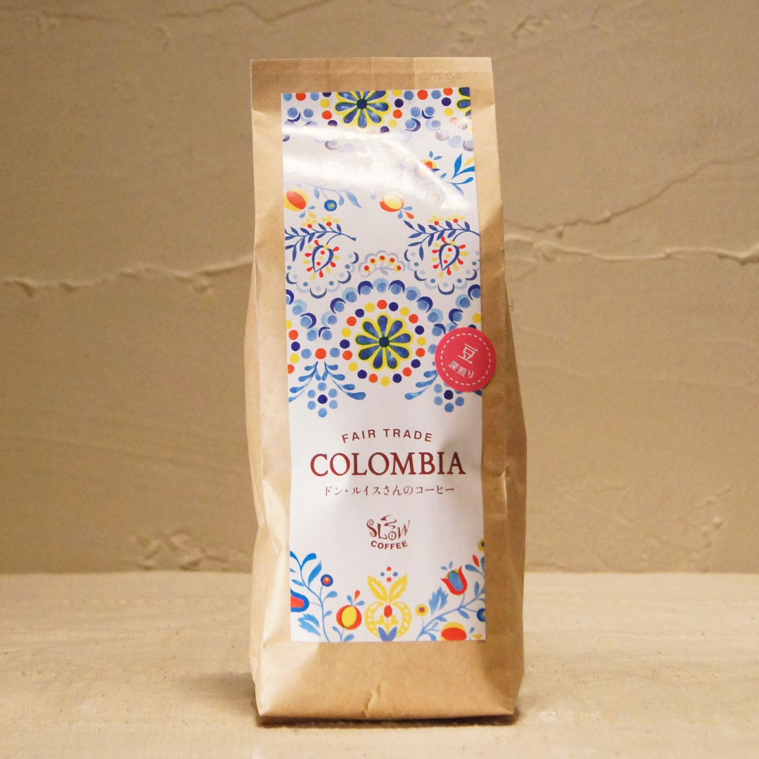 【SLOW COFFEE】ドンルイスさんのコーヒー(コロンビア・豆)