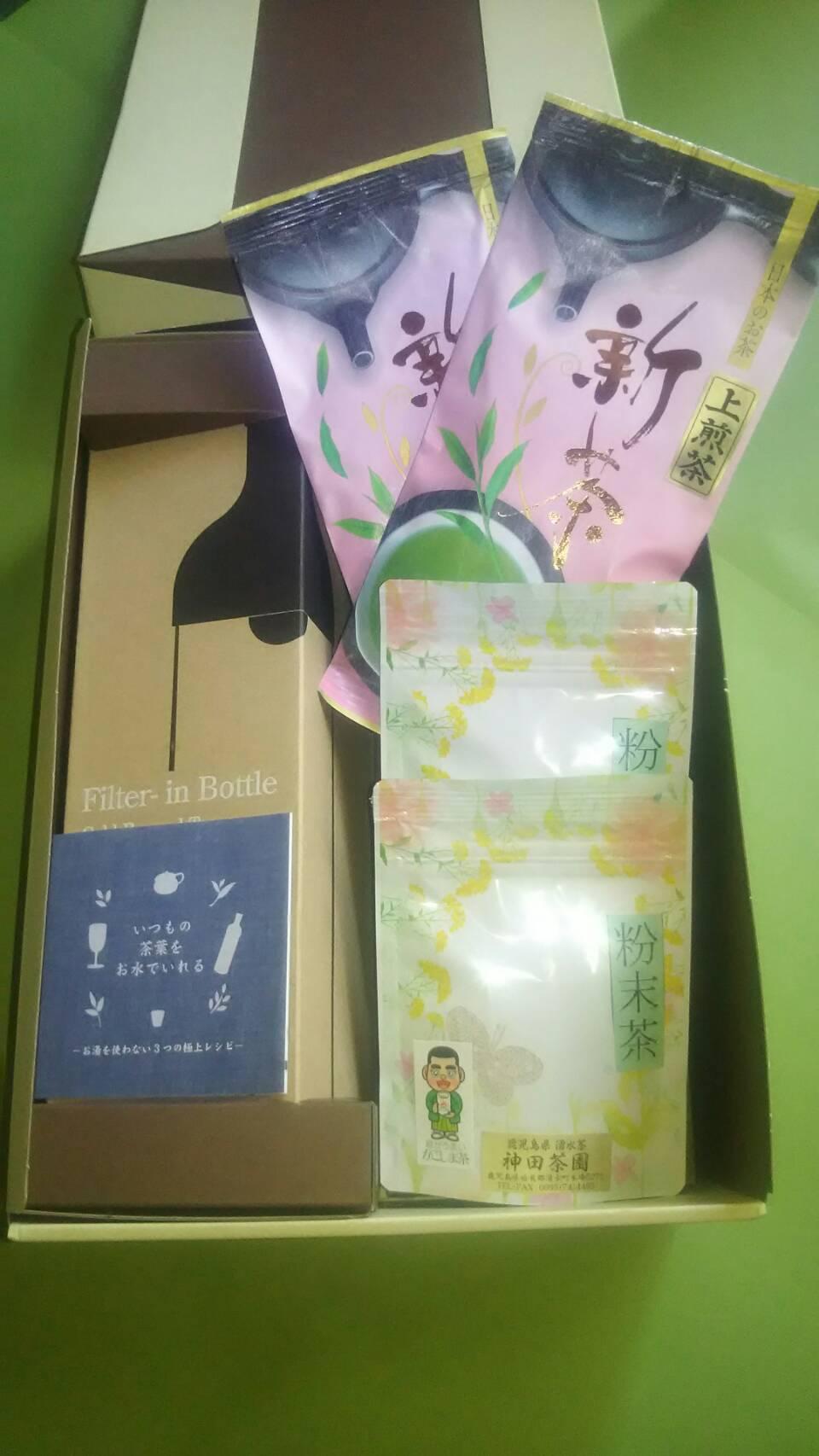 神田茶園 フィルターインボトルとお茶セット