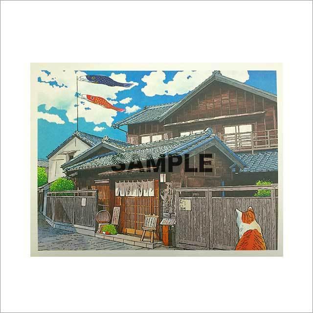 台湾ポストカード 「一定要幸福●」