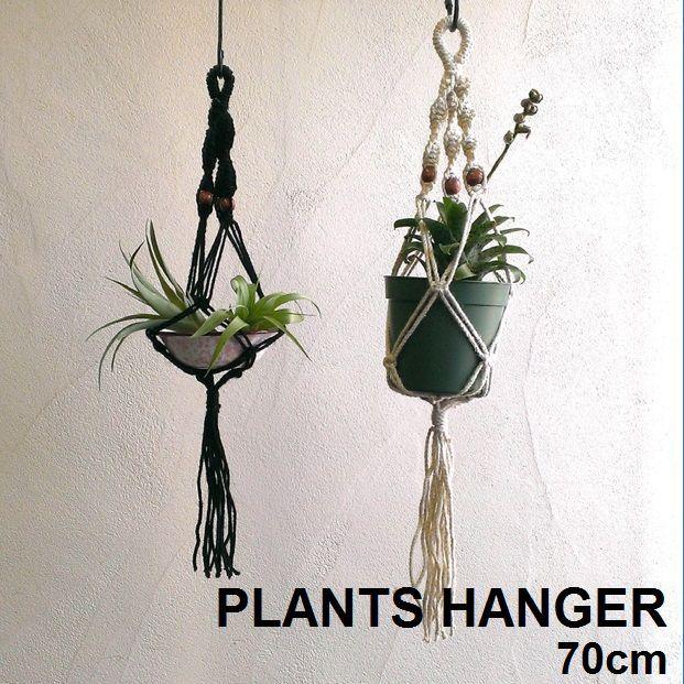 PLANTS HANGER 70cm