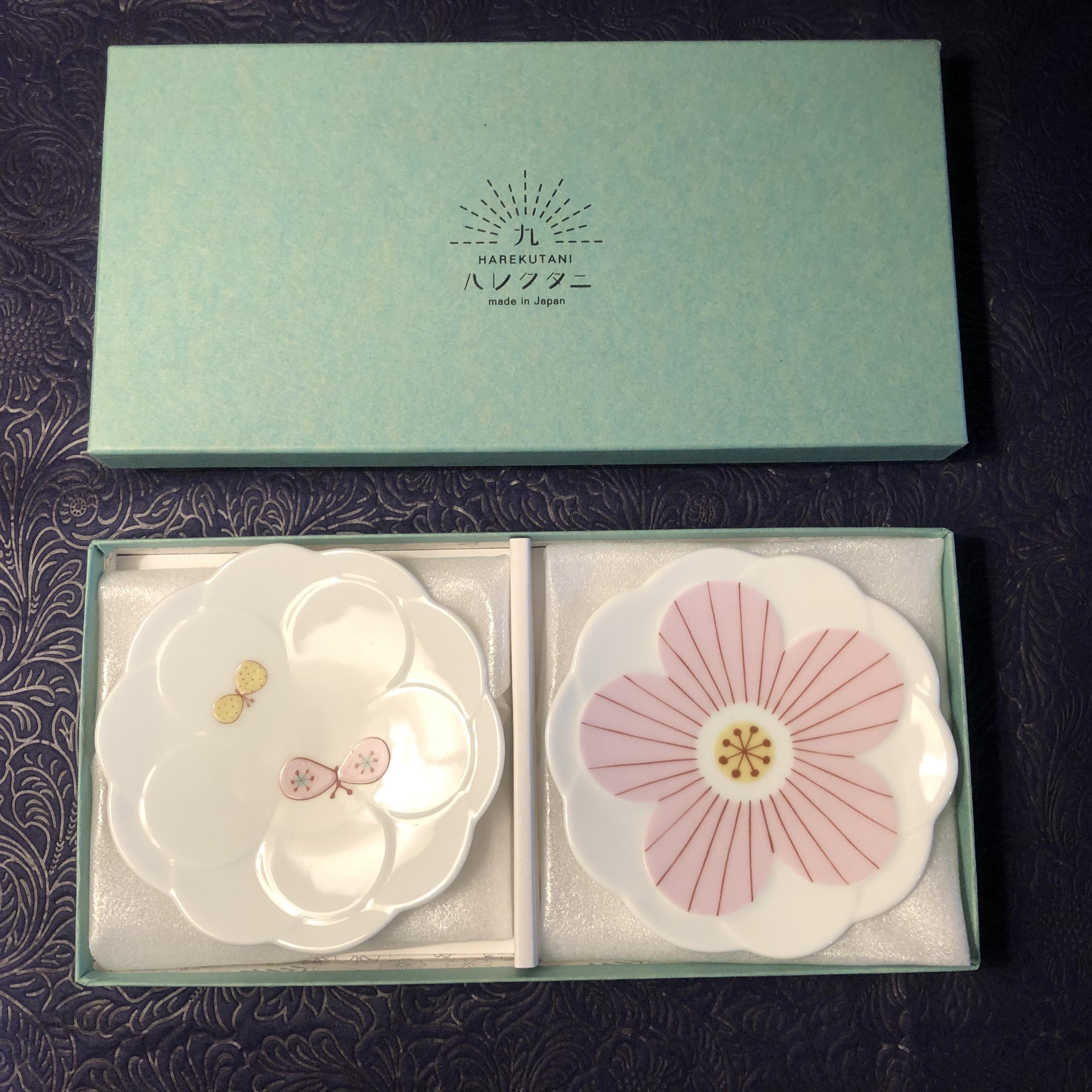 九谷焼 ハレクタニ 花小皿ピンク2個セット