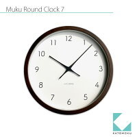KATOMOKU muku round wall clock 7 km-60B ブラウン