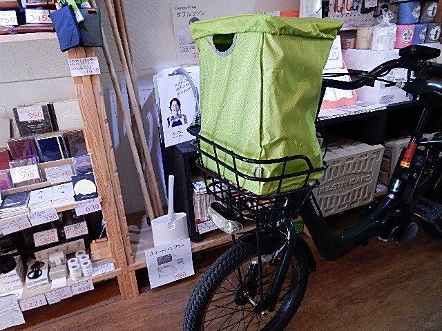 サイクリングバッグ パックバスケット(バスケットフタ・保温保冷バッグ付き)