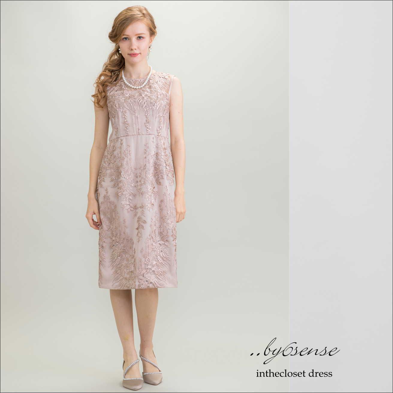 刺繍チュールレースタイトワンピース Dorry Doll(ドリードールドレス)ピンク 背中ファスナー