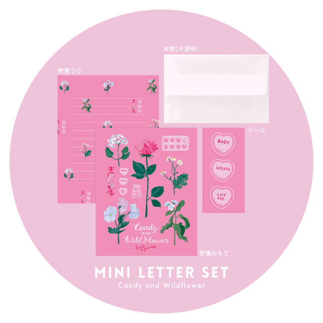 Candy and Wildflowerミニレターセット