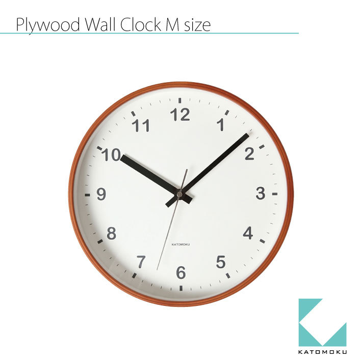 KATOMOKU plywood clock km-36M